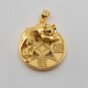24K Solid Yellow Gold Baby Puffy Pi Xiu Money Hollow Pendant 5.1 Grams