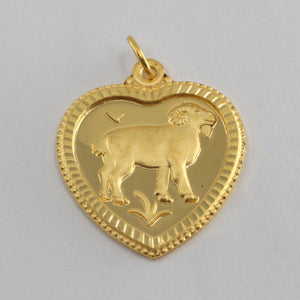 24K Solid Yellow Gold Heart Zodiac Sheep Goat Hollow Pendant 2.6 Grams