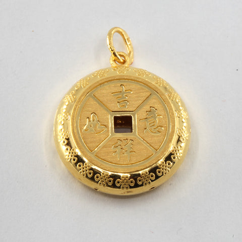 24K Solid Yellow Gold Baby Puffy Longevity Lock Hollow Pendant 7.2 Grams