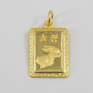 24K Solid Yellow Gold Rectangular Zodiac Rabbit Pendant 2.5 Grams