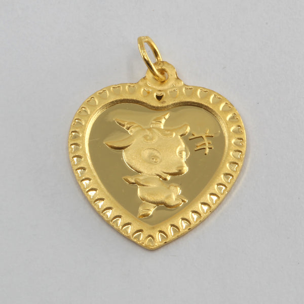 24K Solid Yellow Gold Heart Zodiac Sheep Goat Hollow Pendant 1.7 Grams