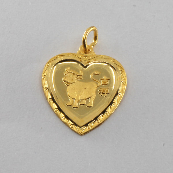 24K Solid Yellow Gold Heart Zodiac Ox Cow Pendant 2.0 Grams