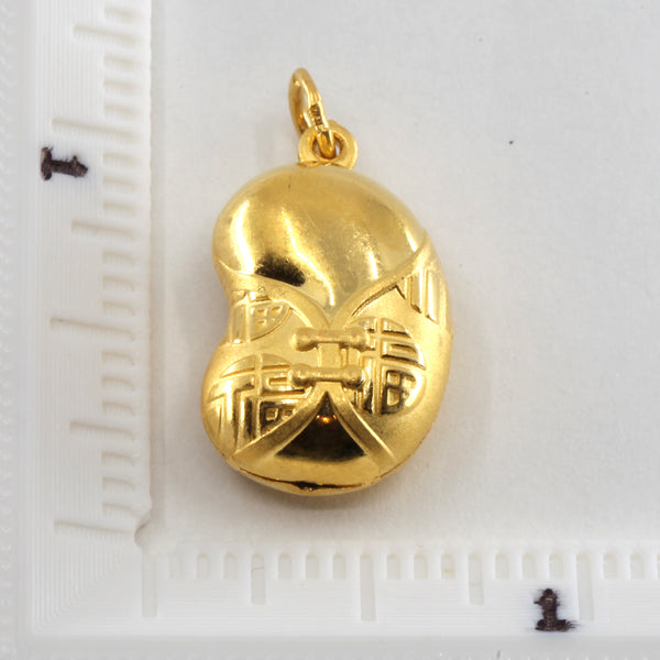 24K Solid Yellow Gold Baby Puffy Peanut Hollow Pendant 4.6 Grams