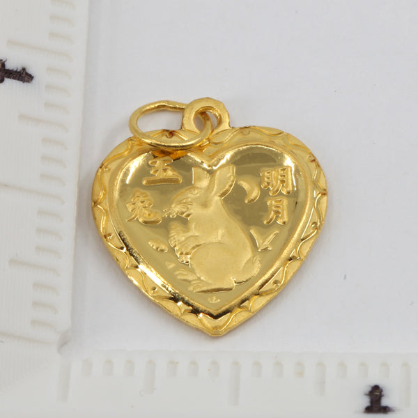 24K Solid Yellow Gold Heart Zodiac Rabbit Hollow Pendant 1.3 Grams