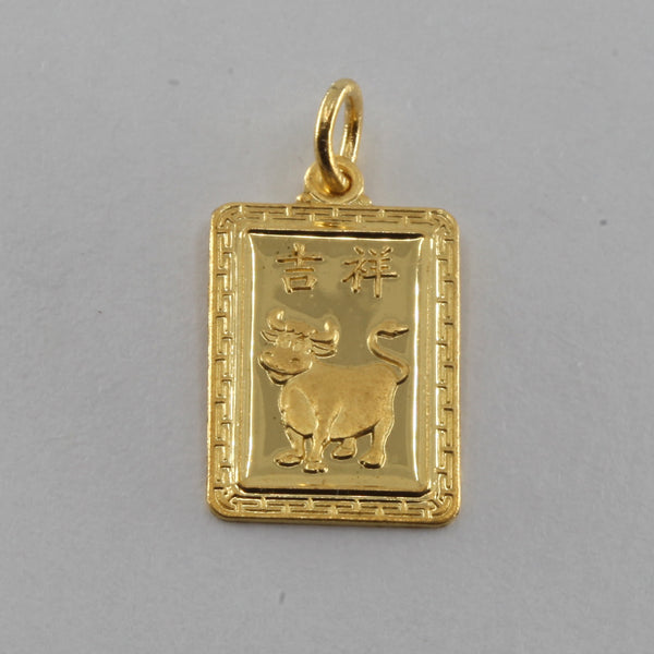 24K Solid Yellow Gold Rectangular Zodiac Ox Cow Pendant 2.7 Grams