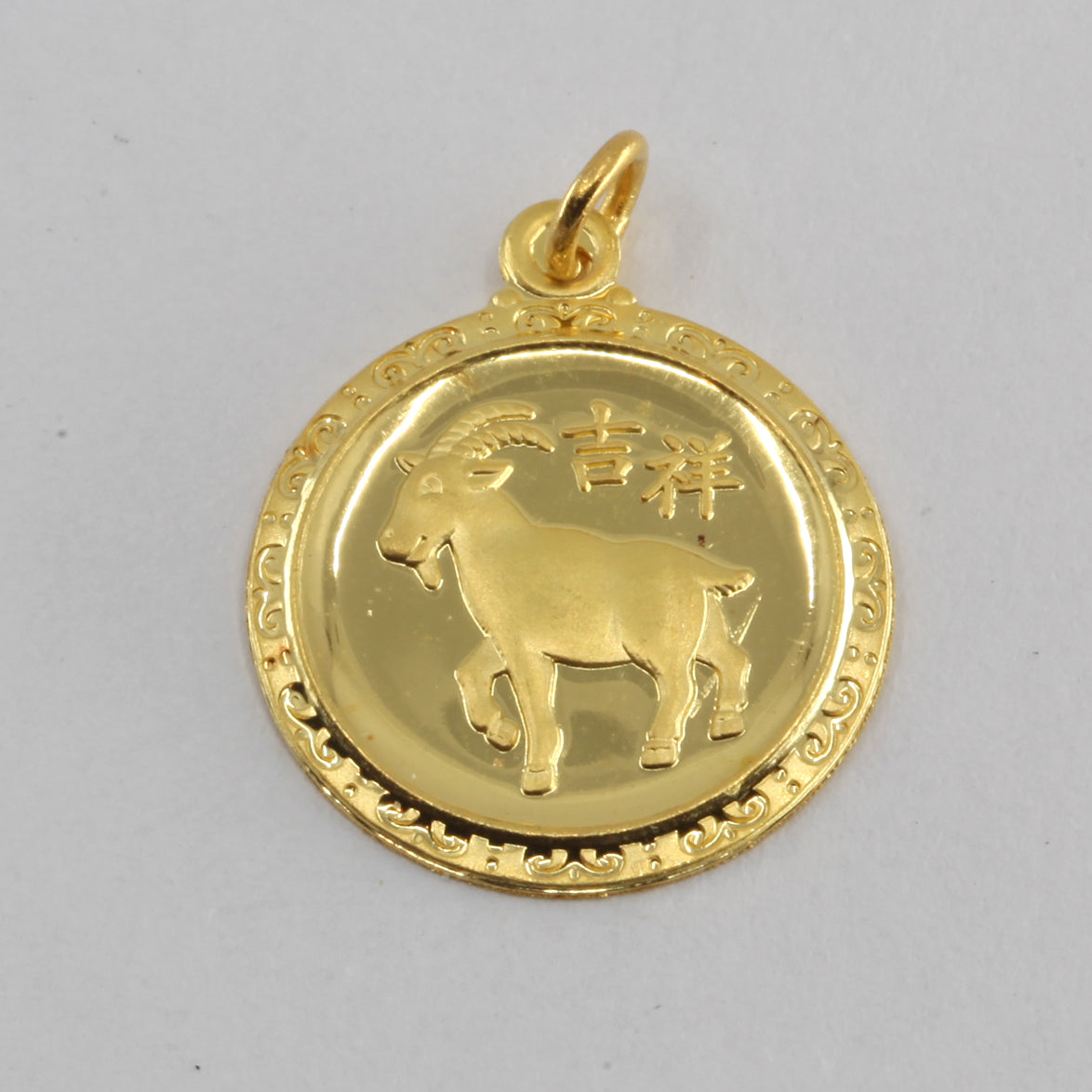 24K Solid Yellow Gold Round Zodiac Sheep Goat Pendant 3.7 Grams