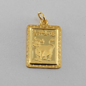 24K Solid Yellow Gold Rectangular Zodiac Ox Cow Pendant 3.7 Grams