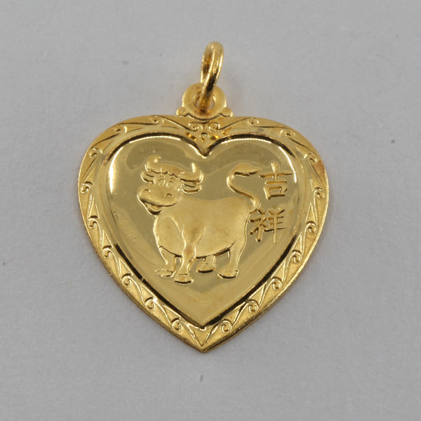 24K Solid Yellow Gold Heart Zodiac Ox Cow Pendant 3.8 Grams