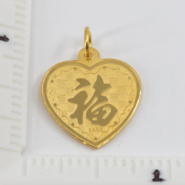 24K Solid Yellow Gold Heart Zodiac Rabbit Pendant 3.7 Grams
