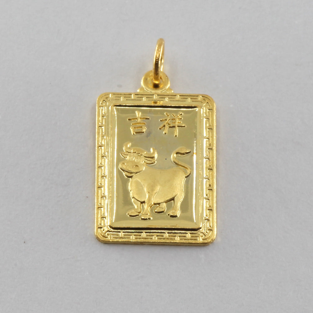 24K Solid Yellow Gold Rectangular Zodiac Ox Cow Pendant 2.6 Grams