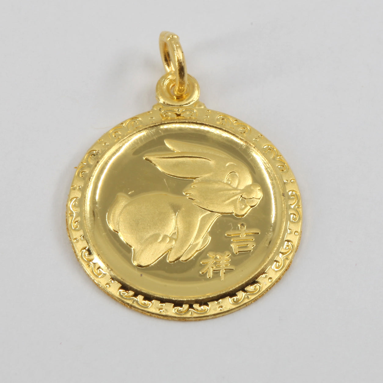 24K Solid Yellow Gold Round Zodiac Rabbit Pendant 4.0 Grams