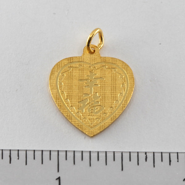 24K Solid Yellow Gold Heart Zodiac Ox Cow Pendant 3.1 Grams
