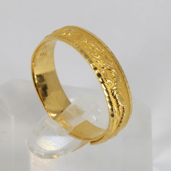24K Solid Yellow Gold Unisex Dragon Phoenix Adjustable Ring Band 5.2 Grams