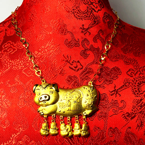 24K Solid Yellow Gold Wedding Pigs Chain Necklace 11 Grams