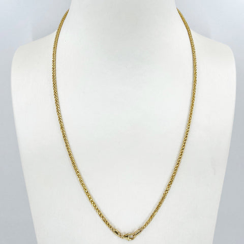 "14K Solid Yellow Gold Braided Chain 20"" 4.4 Grams"