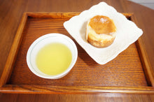 Load image into Gallery viewer, Tsuyu Hikari - Shirakawa-cha Single Estate Rare Green Tea -