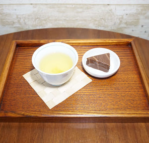 Premium Genmai-cha - Green Tea with Roasted Brown Rice -