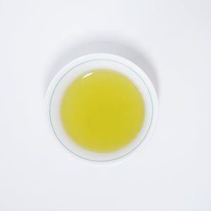 Sencha - Shirakawa-cha High Grade Green Tea -