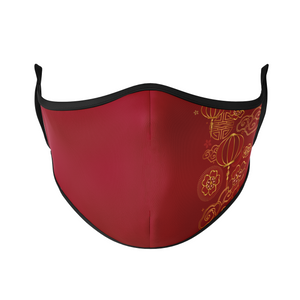 Lunar New Year Lantern Reusable Face Mask - Protect Styles