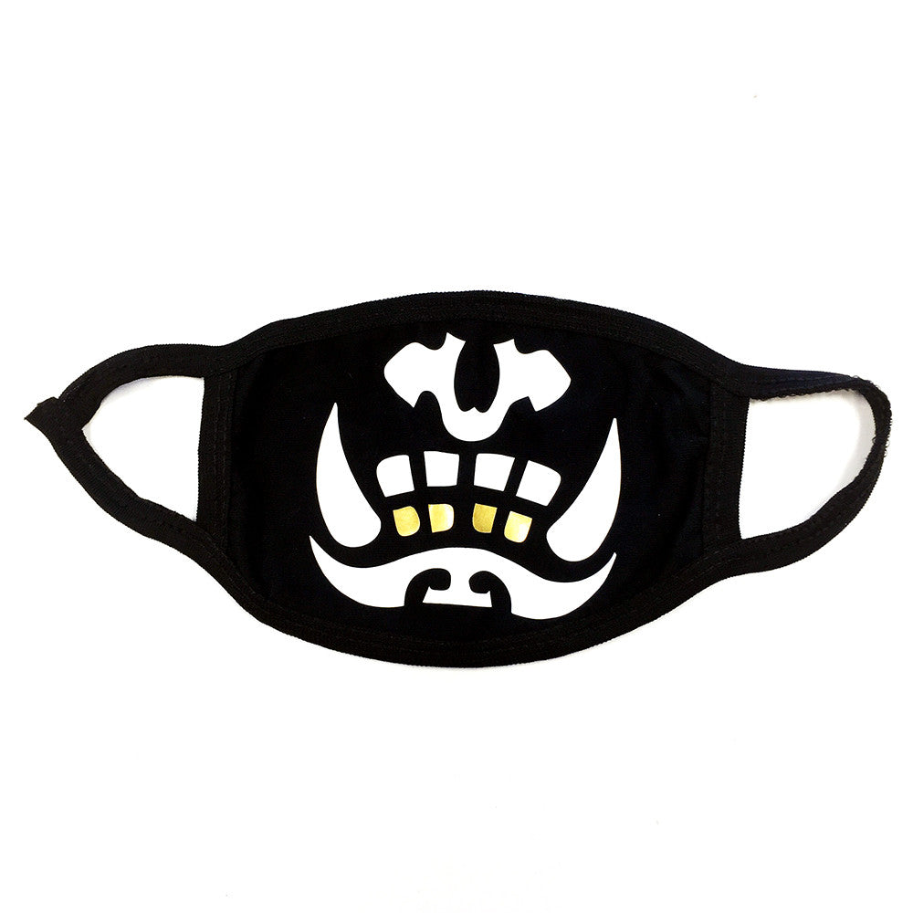 Menpō Dust Mask