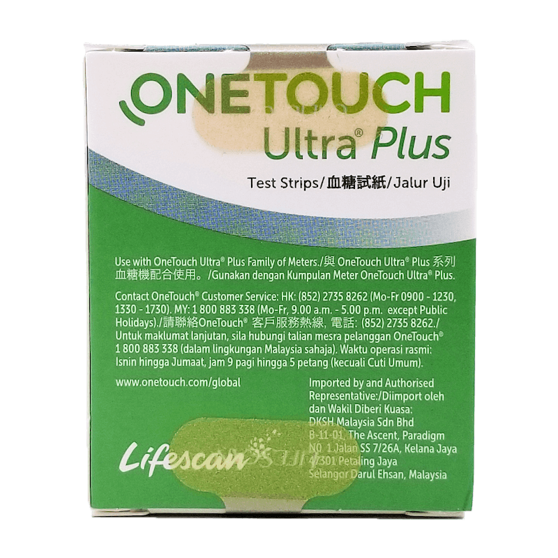 Onetouch Ultra plus 50 血糖試紙 50片