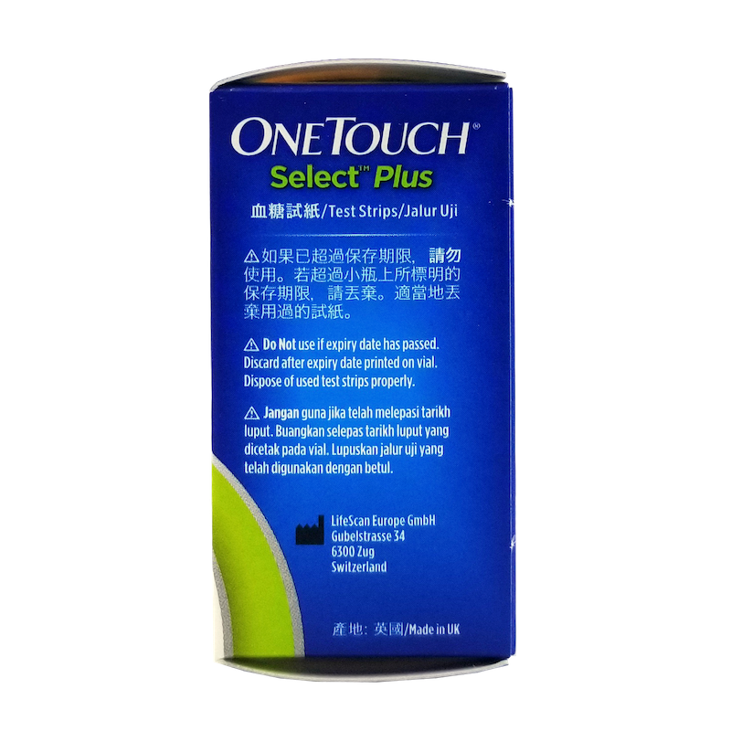 OneTouch® Select Plus 穩睿血糖試紙 50 片