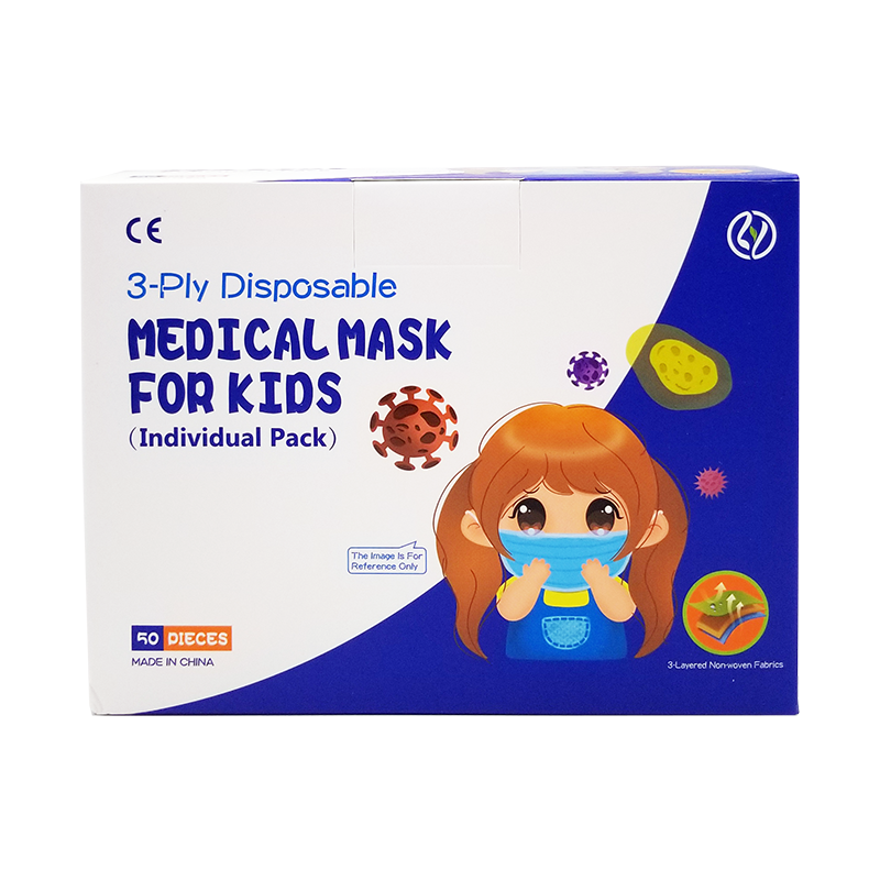 3 - Ply Disposable MEDICAL MASK KIDS 中童口罩 50 片 獨立包裝