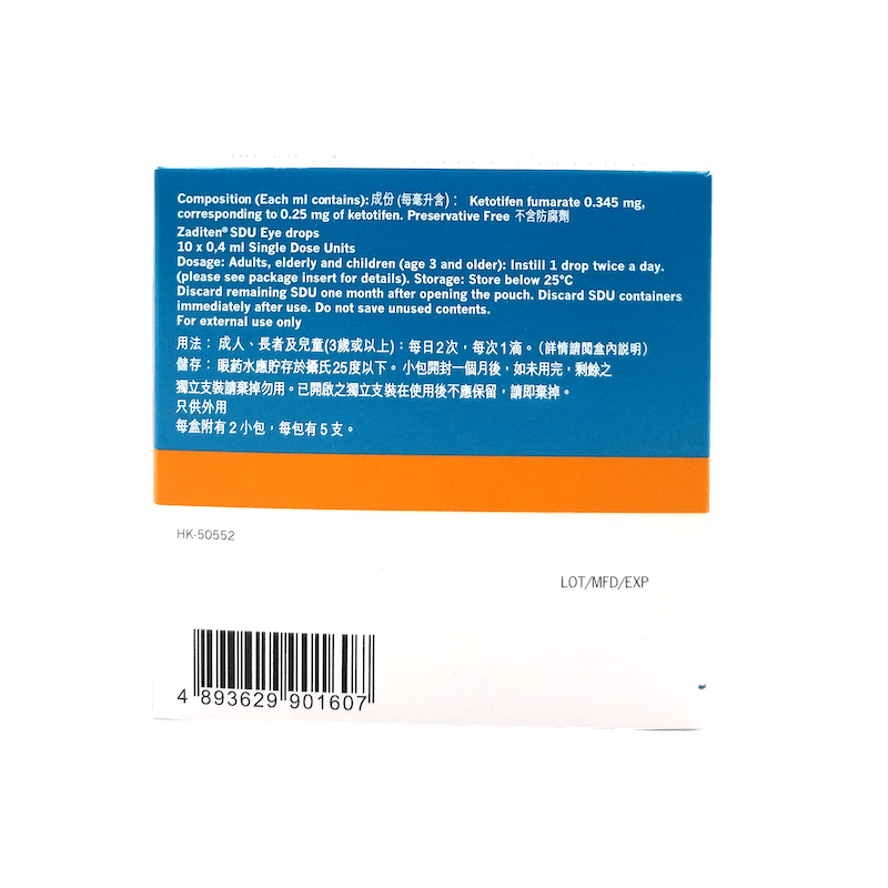 Alcon 眼敏清 Zaditen Ophtha SDU 0.4 ml x 10 獨立支裝