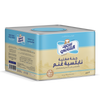 Boiled Nabulsi Sheep Cheese 3Kg