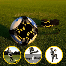 Load image into Gallery viewer, Football Bungee Solo-Trainer