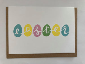 Easter - Greeting Card