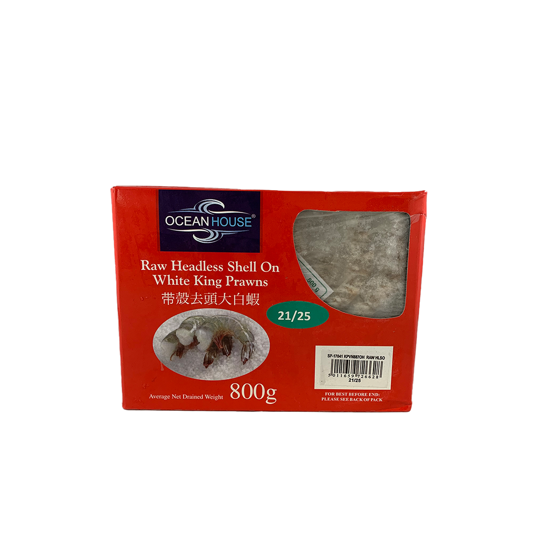 Frozen RHLSO Vannamei Prawn 21/25 800g/pack