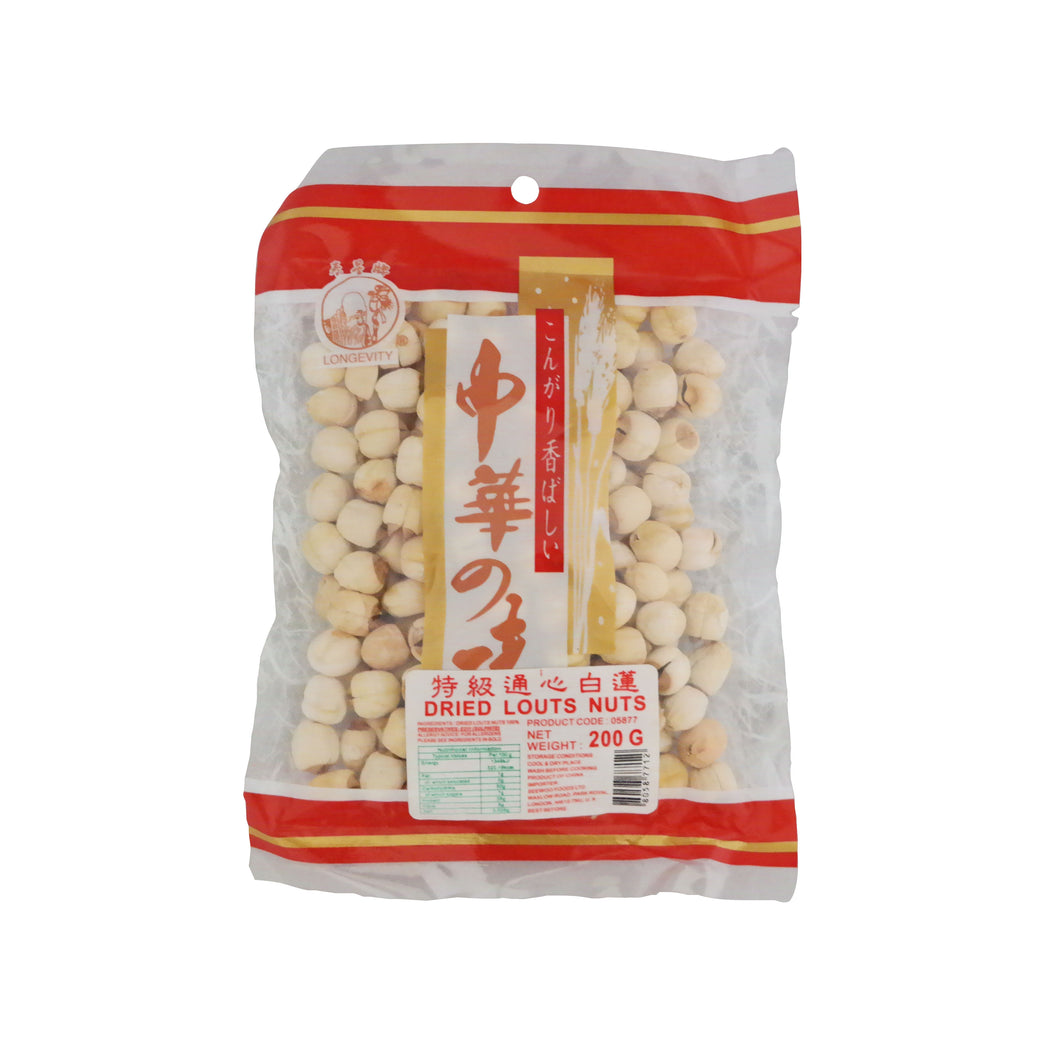 Longivity Dried Lotus Nut 200g/pack