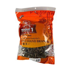 Nguan Soon Dried Stripped Black Fungus 500g/pack
