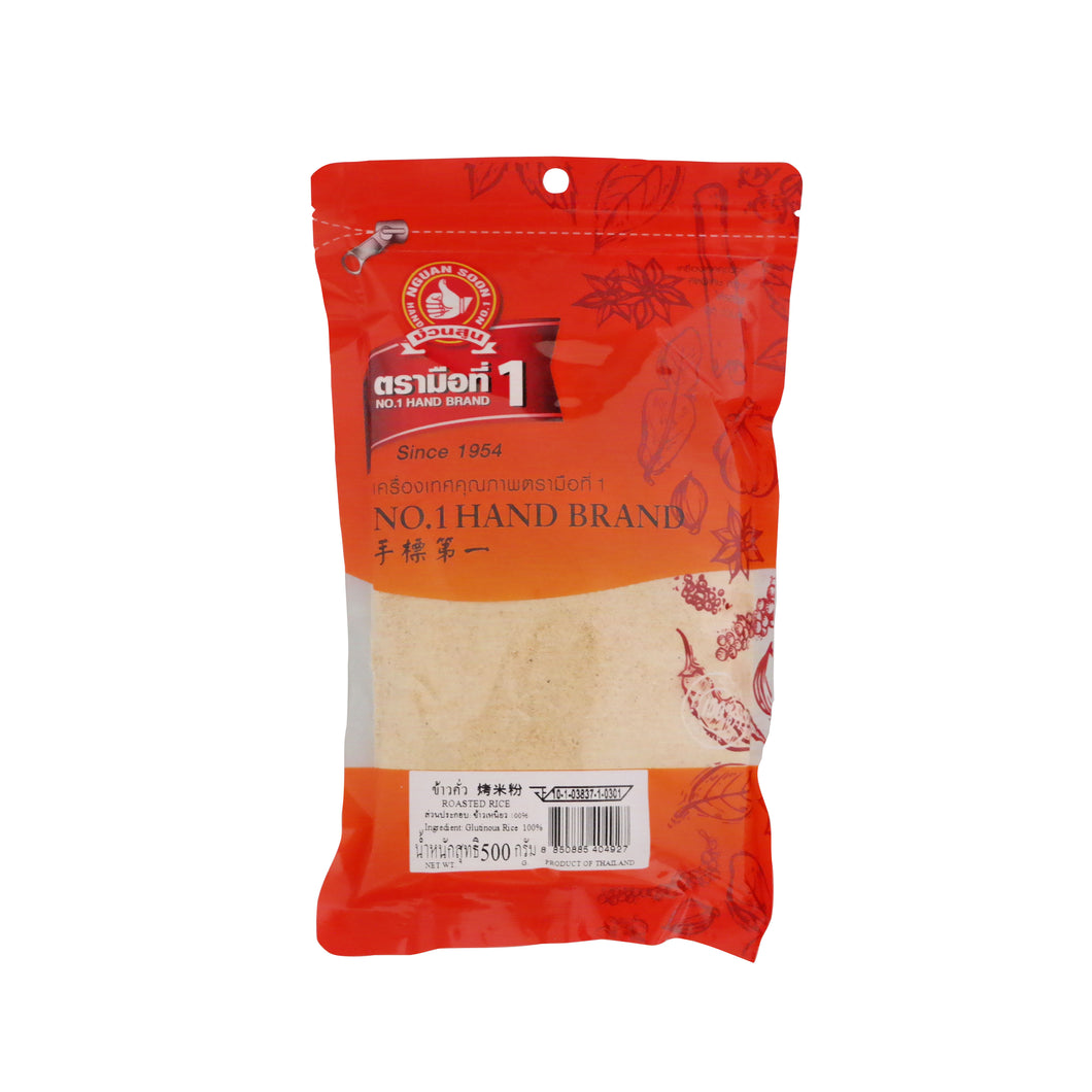 Nguan Soon Toast Rice Powder 500g/pack