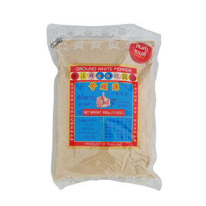 Nguan Soon White Pepper Powder 500g/pack
