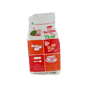 Red Lotus Special Wheat Flour 1kg/pack