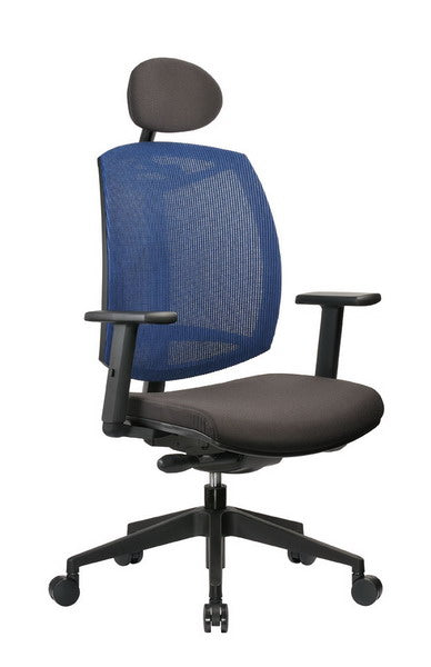 Hopa™ Mesh Chair - High Back Support - KiPP