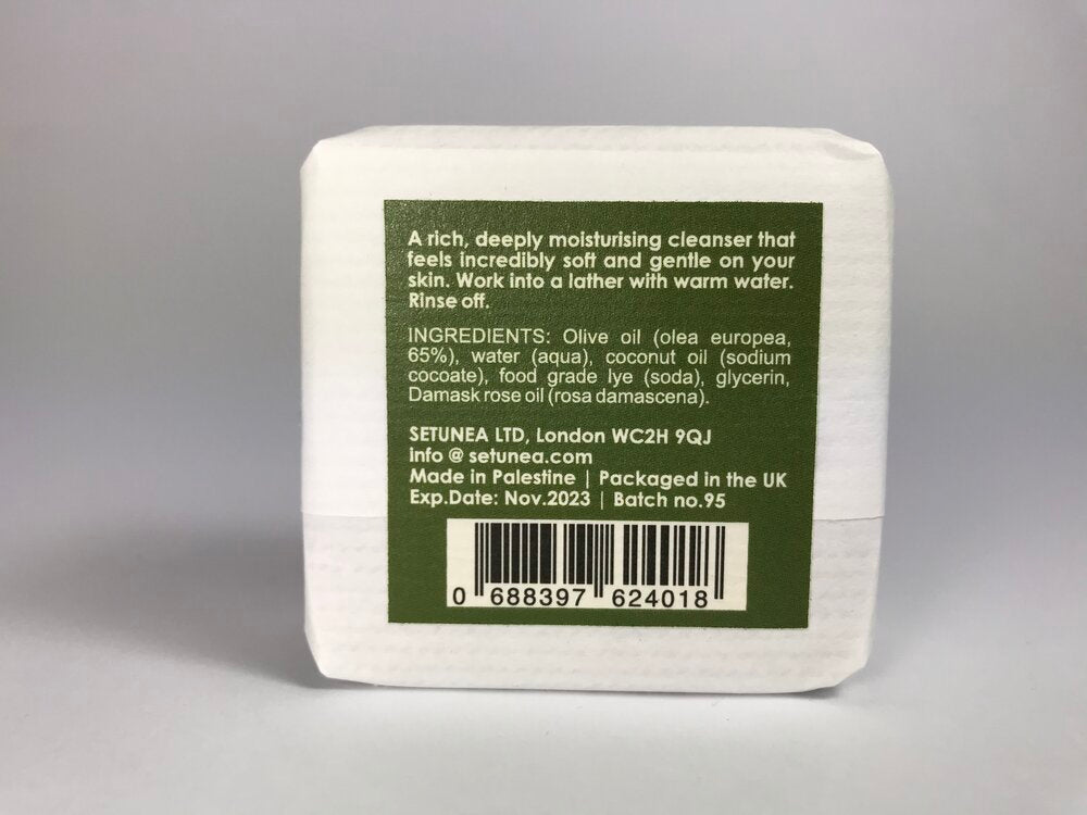 Infusion soap - Olive oil 100g