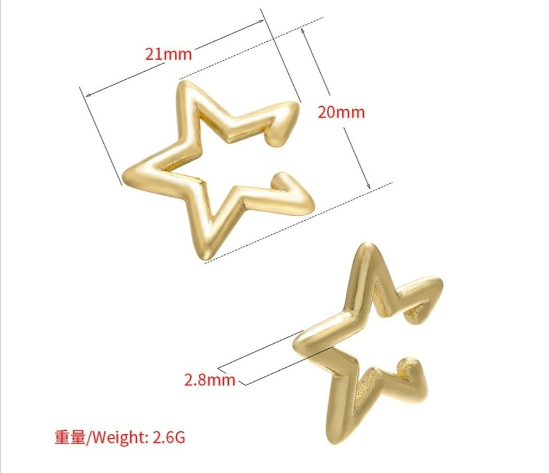 Gold Star Ear Cuff
