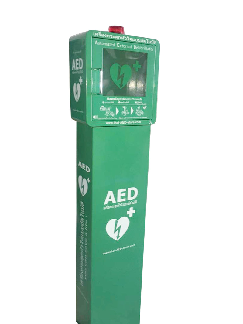 aed cabinet alarm green
