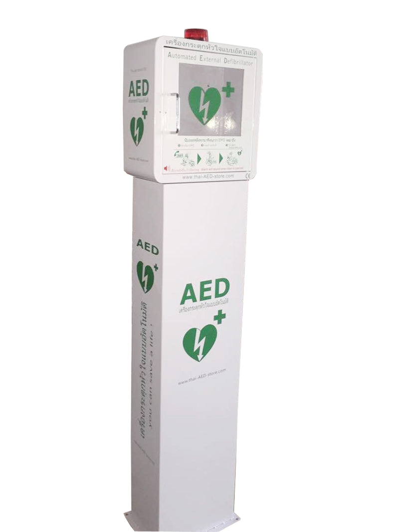 aed cabinet alarm and totem