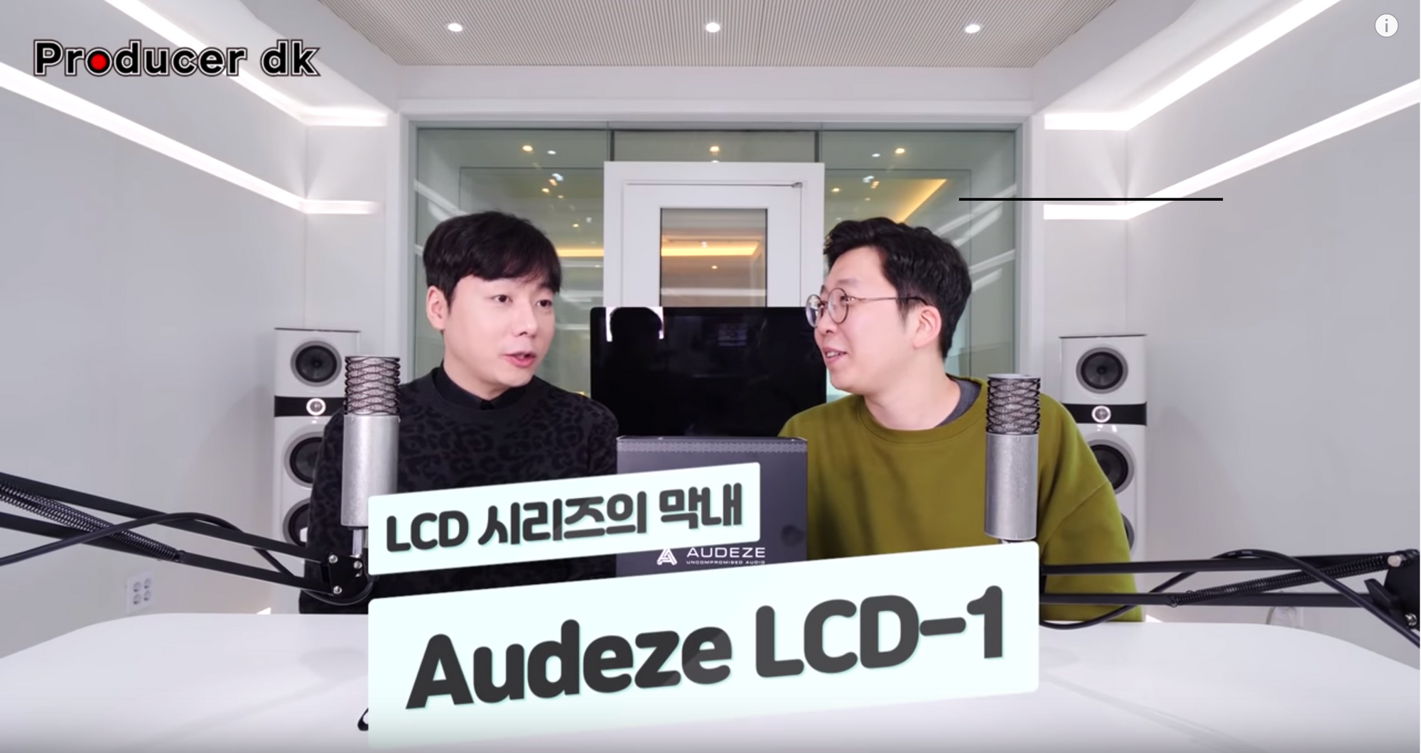 Producer DK Reviews the LCD-1!