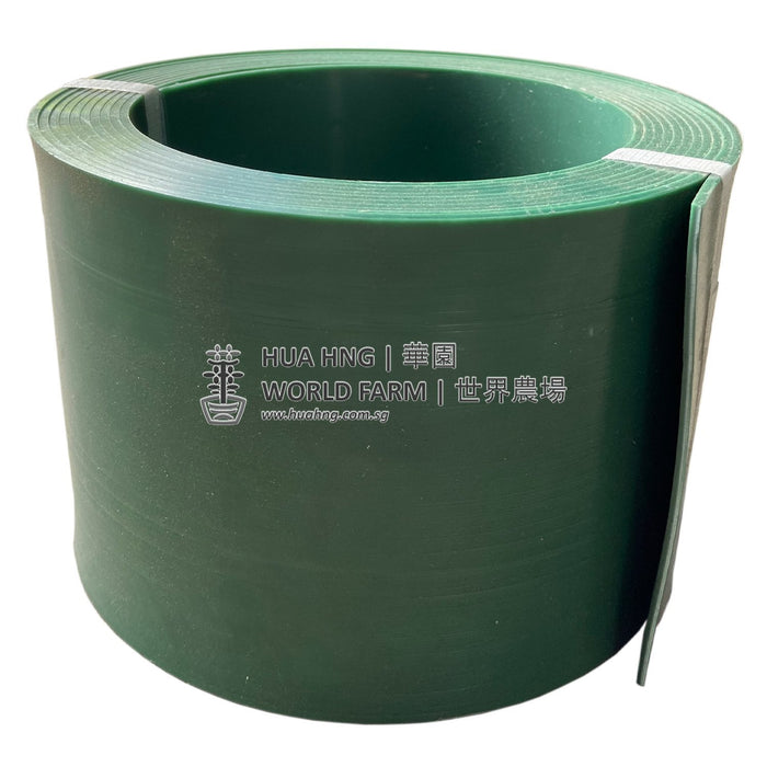 Green Garden Edge (150mmH x 30mL x 3mm Thick) onlinelandscape