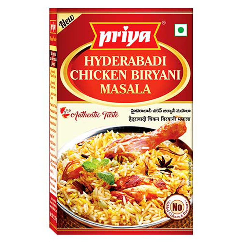 Hyderabad Chicken Biryani Masala