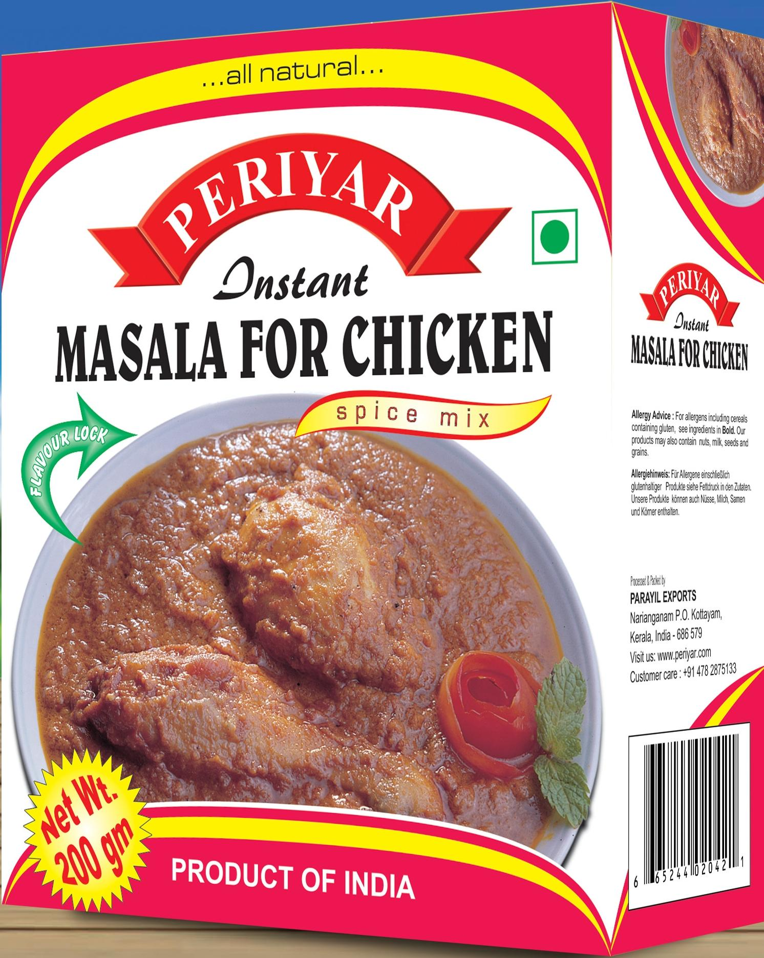 Instant Chicken Masala