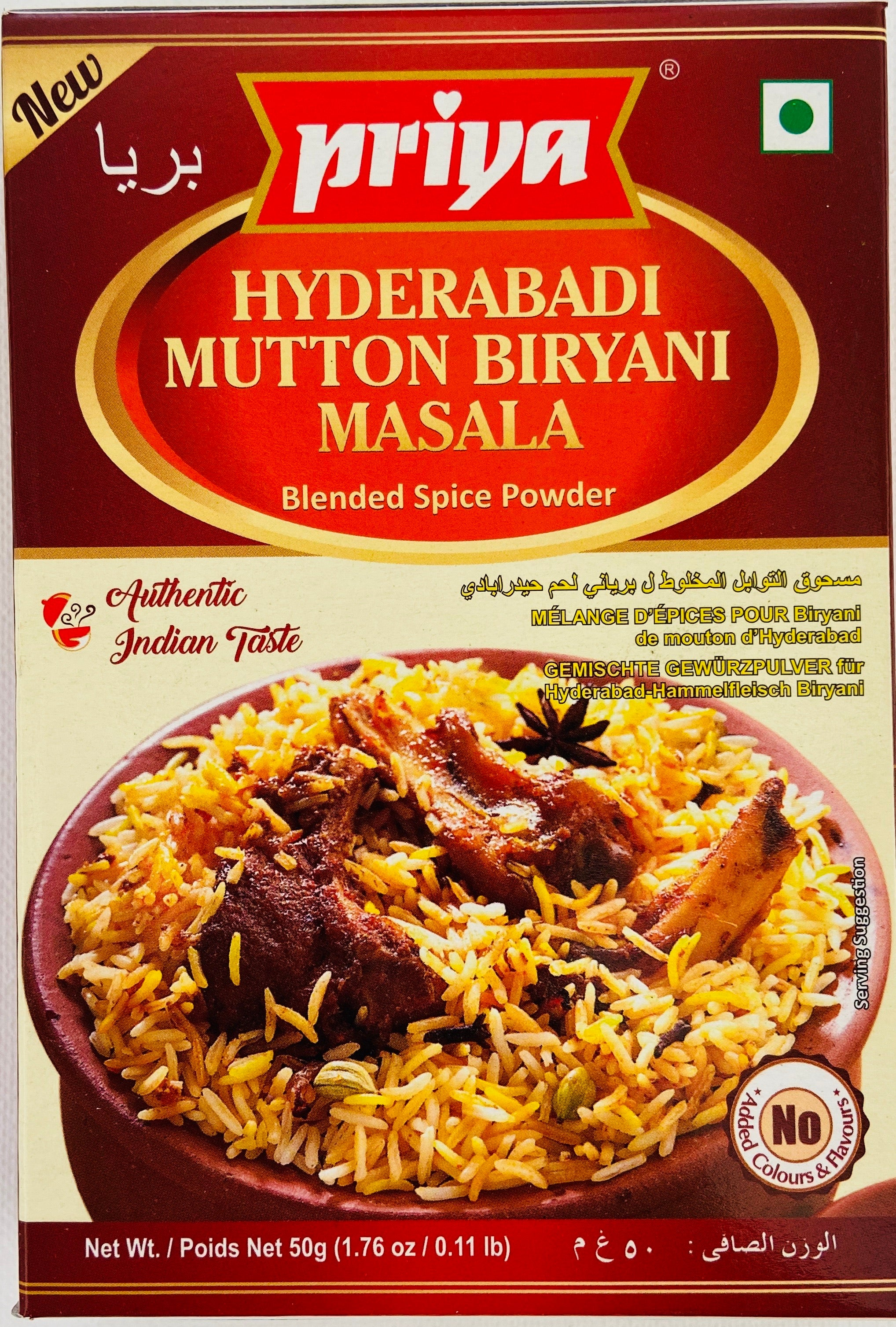 Hyderabad Mutton Masala