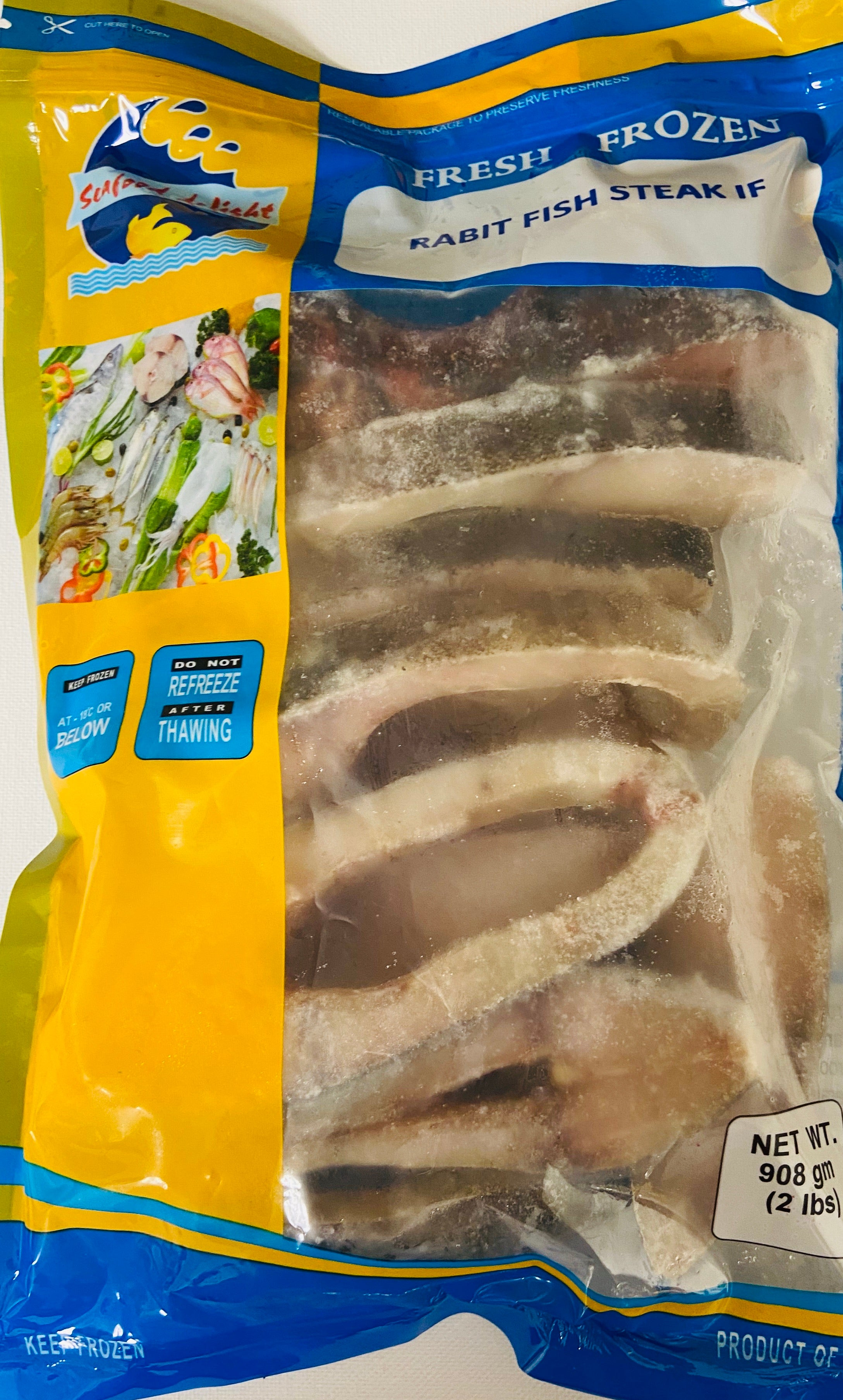 Rabit Fish Steak (Frozen Fish - 2 lbs)