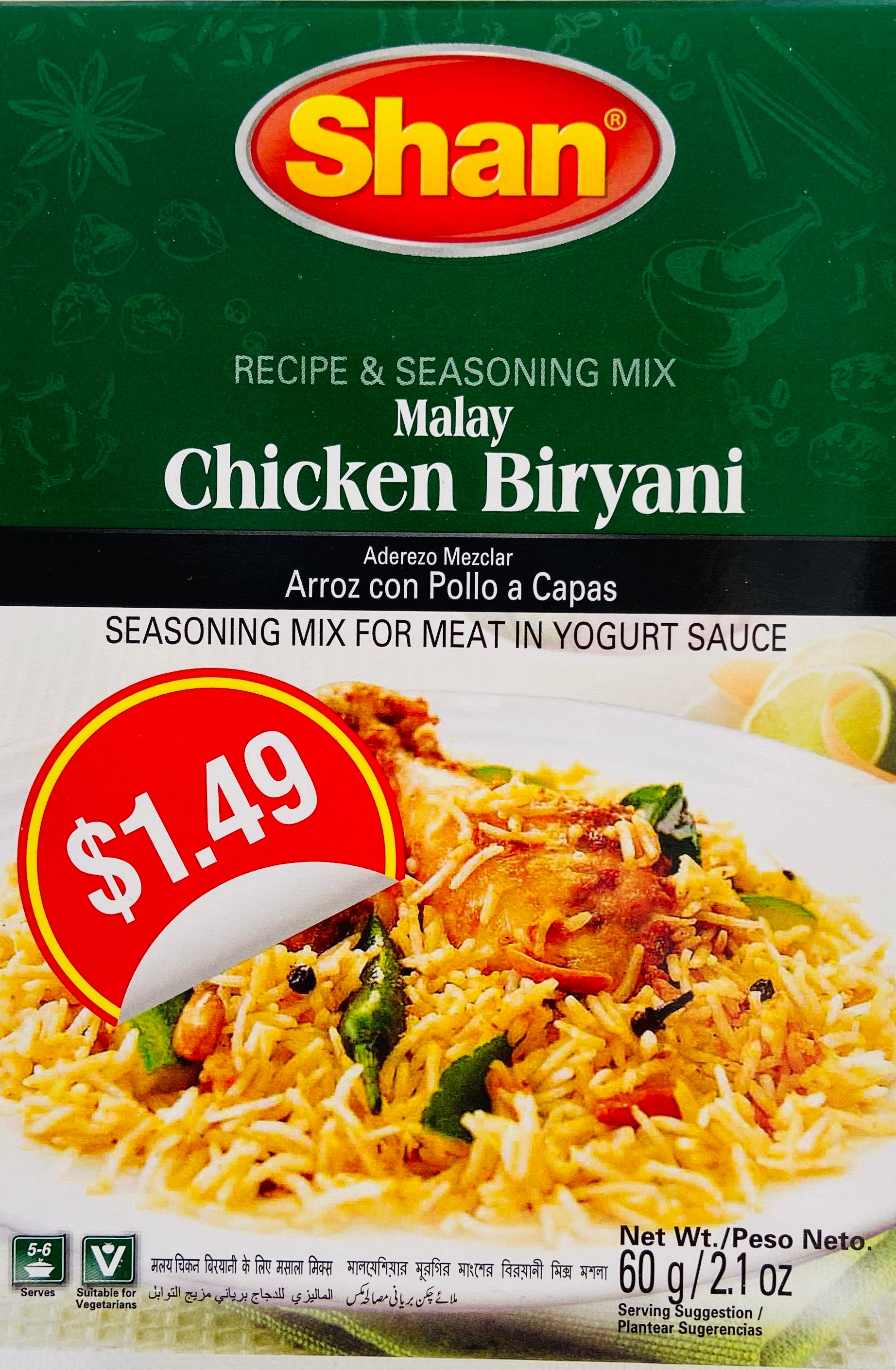 Shan Malay Chicken Biryani Masala (50 g)