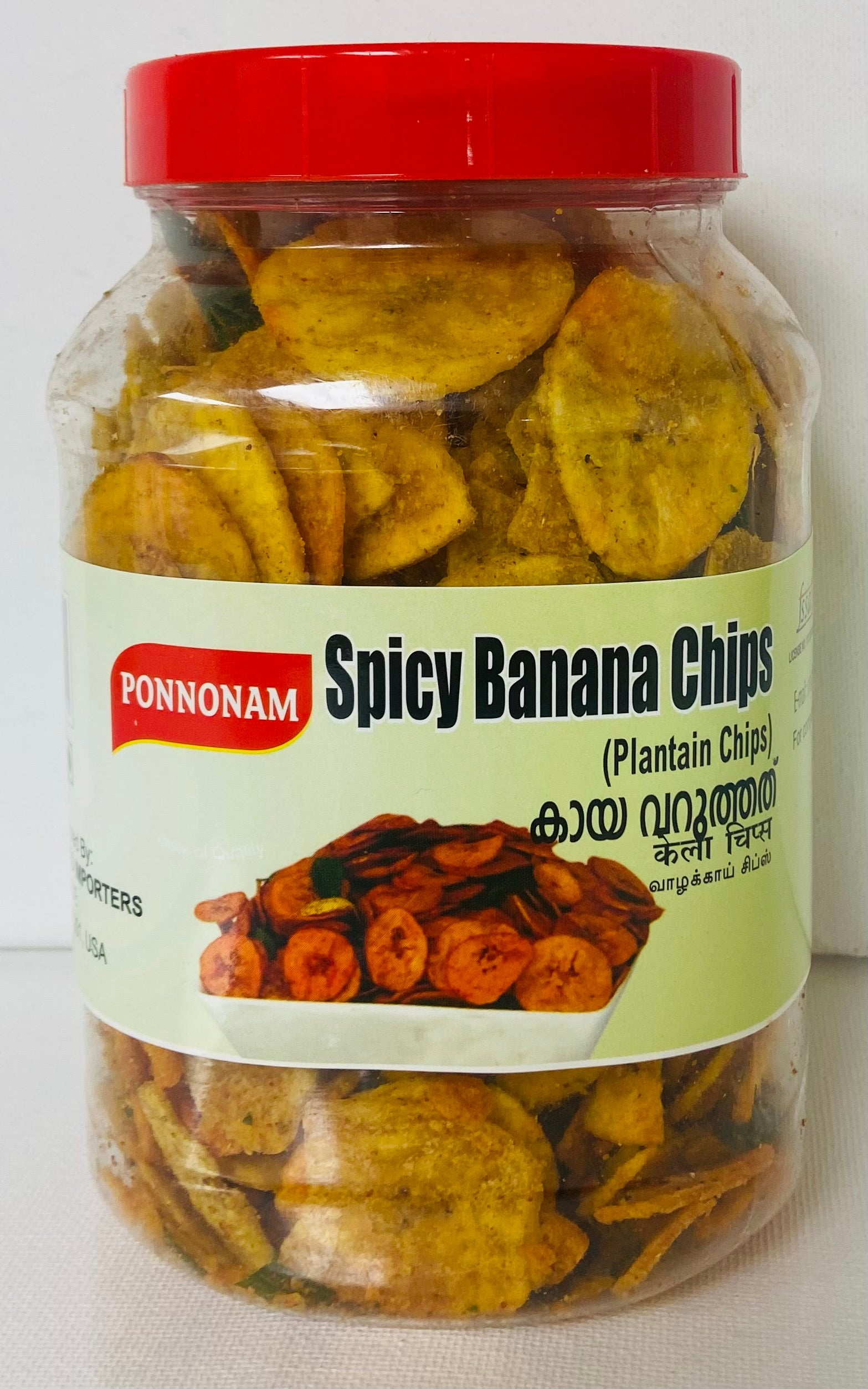 Ponnonam Spicy Banana Chips (300 g)